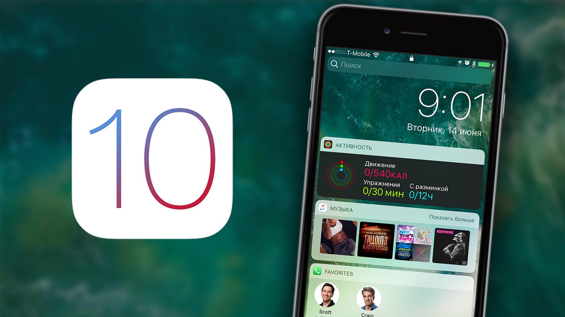 Các cách khắc phục lỗi trên iOS 10 Các cách khắc phục lỗi trên iOS 10 - Các cách khắc phục lỗi trên iOS 10