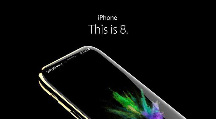 Giá iPhone 8 sẽ tăng cao