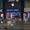 Thật khó tin, Trung Quốc có những Apple store giả bán iPhone