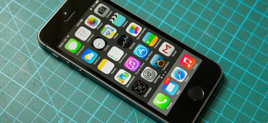 iphone 5s cu