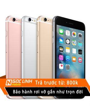 iPhone 6s Plus 16GB, iPhone 6s Plus 32GB, iPhone 6s Plus 64GB