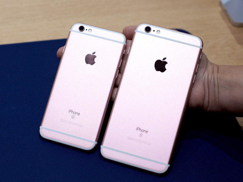 iPhone 6s Plus 16GB  - iPhone 6s Plus 16GB