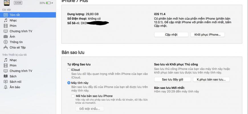 Cách sao lưu dữ liệu bằng iTunes