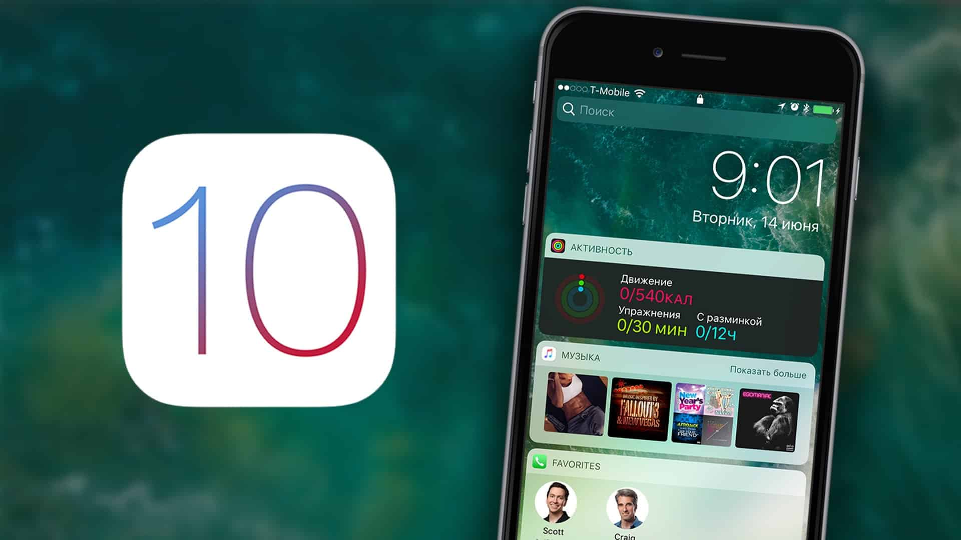 Các cách khắc phục lỗi trên iOS 10